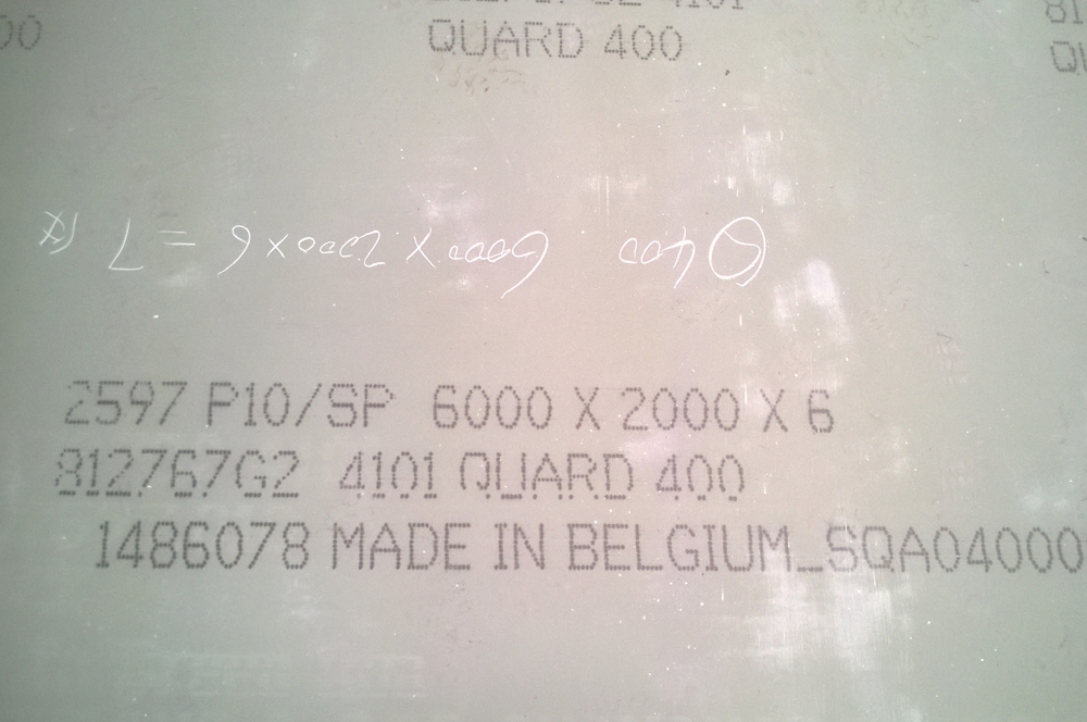 Quard 400 Wear Abrasion Resistant Sheet Plates